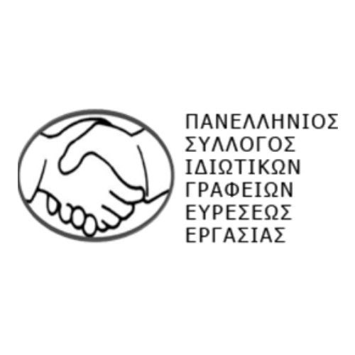 λογότυπο πανελλήνιου συλλόγου ιδιωτικών γραφείων ευρέσεως εργασίας